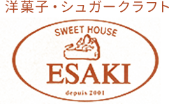 Sweet House ESAKI